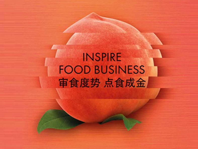 vwin徳赢ac米兰参加世界三大食品展之一SIAL China中国国际食品和饮料展