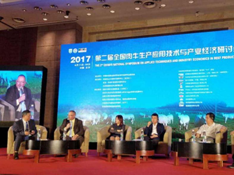 vwin徳赢ac米兰受邀参加2017第二届全国肉牛生产应用技术与产业经济研讨会